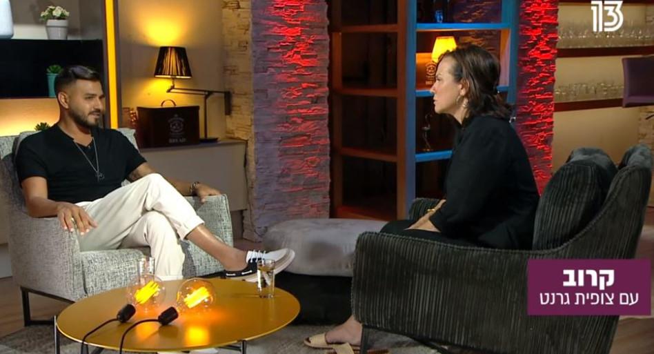 איתי לוי, צופית גרנט (צילום: צילום מסך רשת 13)