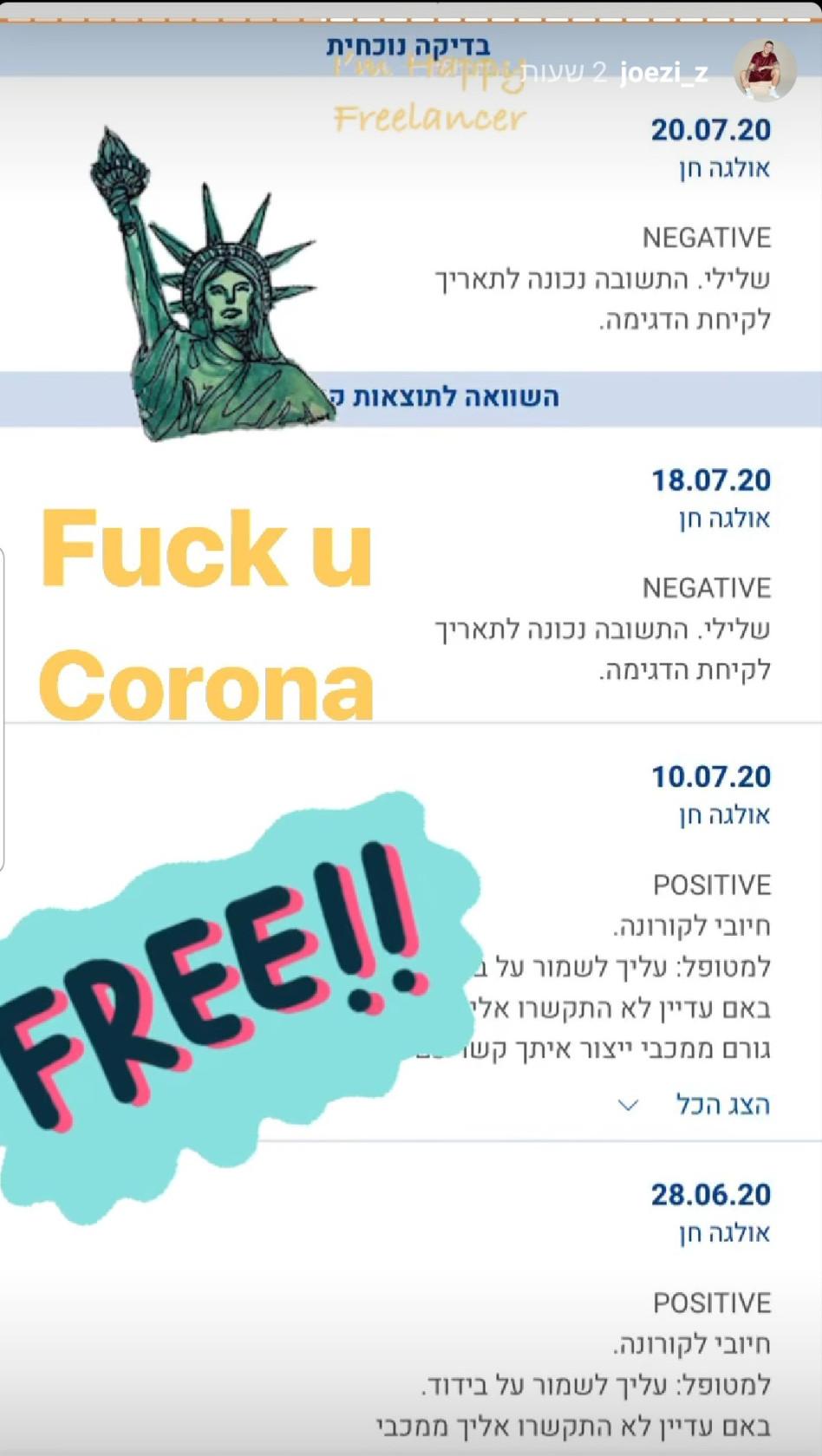 ג'וזי זירה קיבל תשובה שלילית (צילום: צילום מסך אינסטגרם)