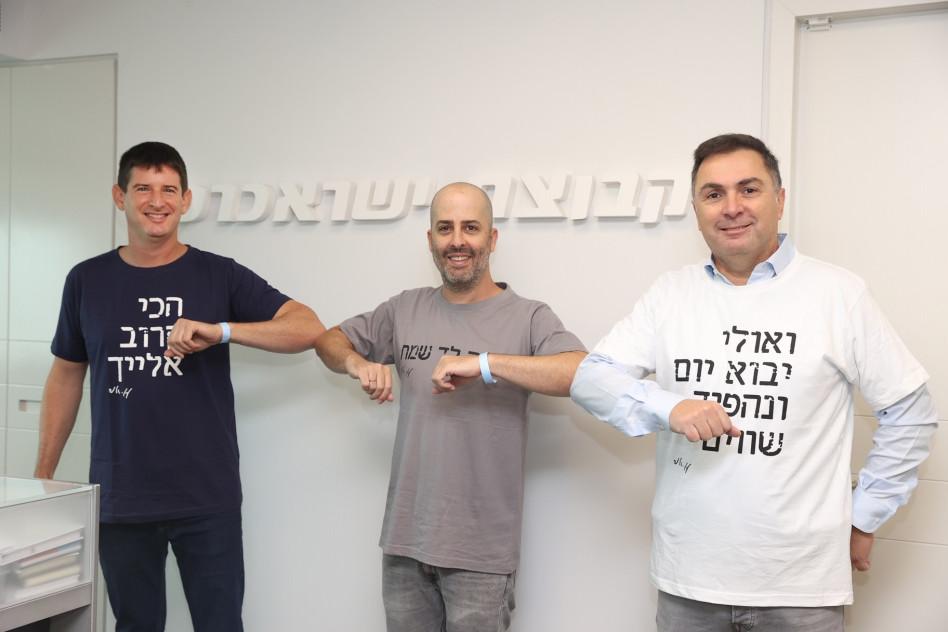 שמעון חדד, עילי בוטנר ורון וקסלר  (צילום: יהודה נמרודי)