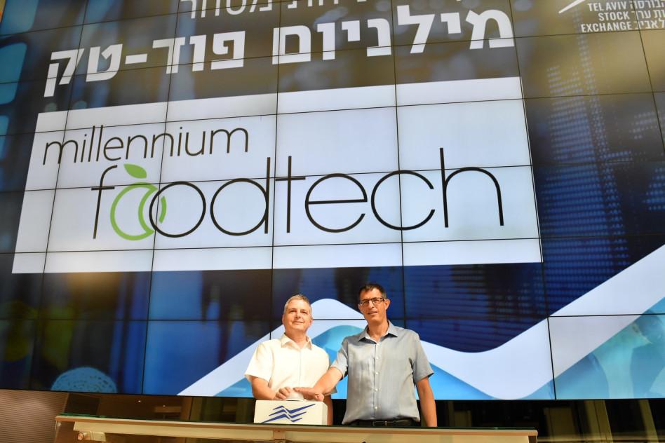 חנן שניידר וגיא רוזן (צילום: ישראל הדרי)