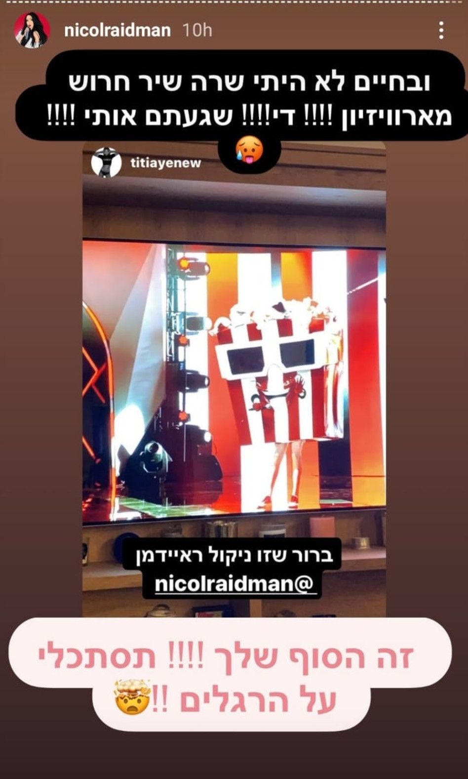 Nicole Reidman responds to the rumors (Photo: Instagram screenshot)