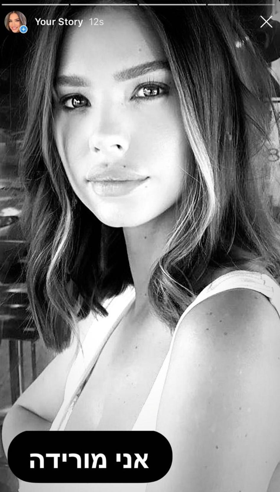 רוסלנה רודינה (צילום: צילום מסך אינסטגרם)