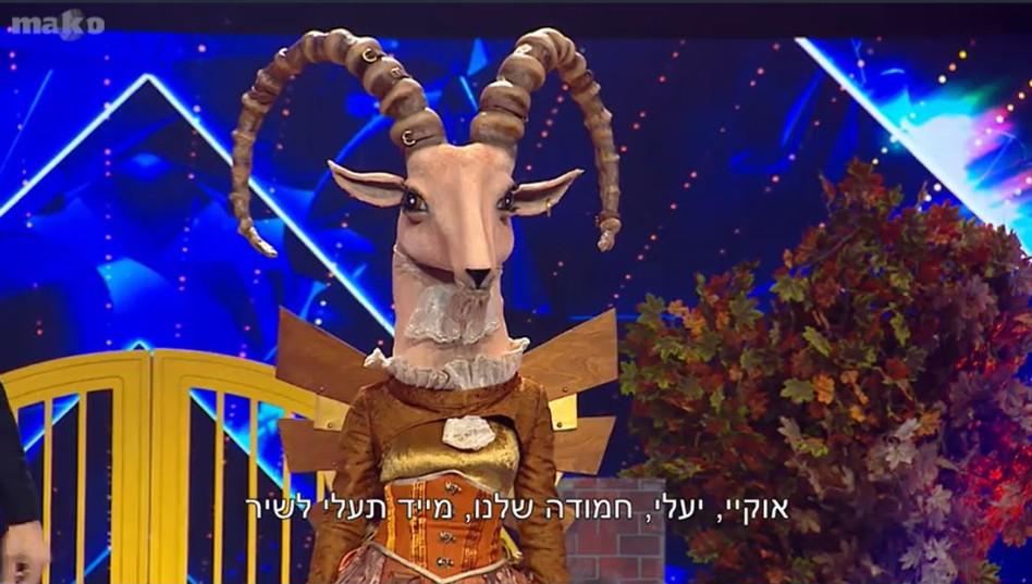 זמר במסכה, היעל (צילום: צילום מסך: קשת 12)