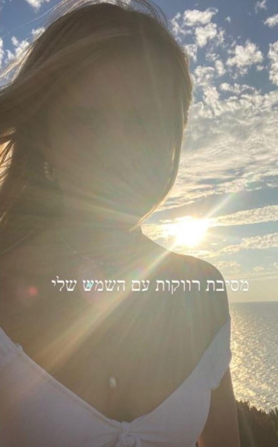 אלינה לוי לבדה בים (צילום: צילום מסך אינסטגרם)