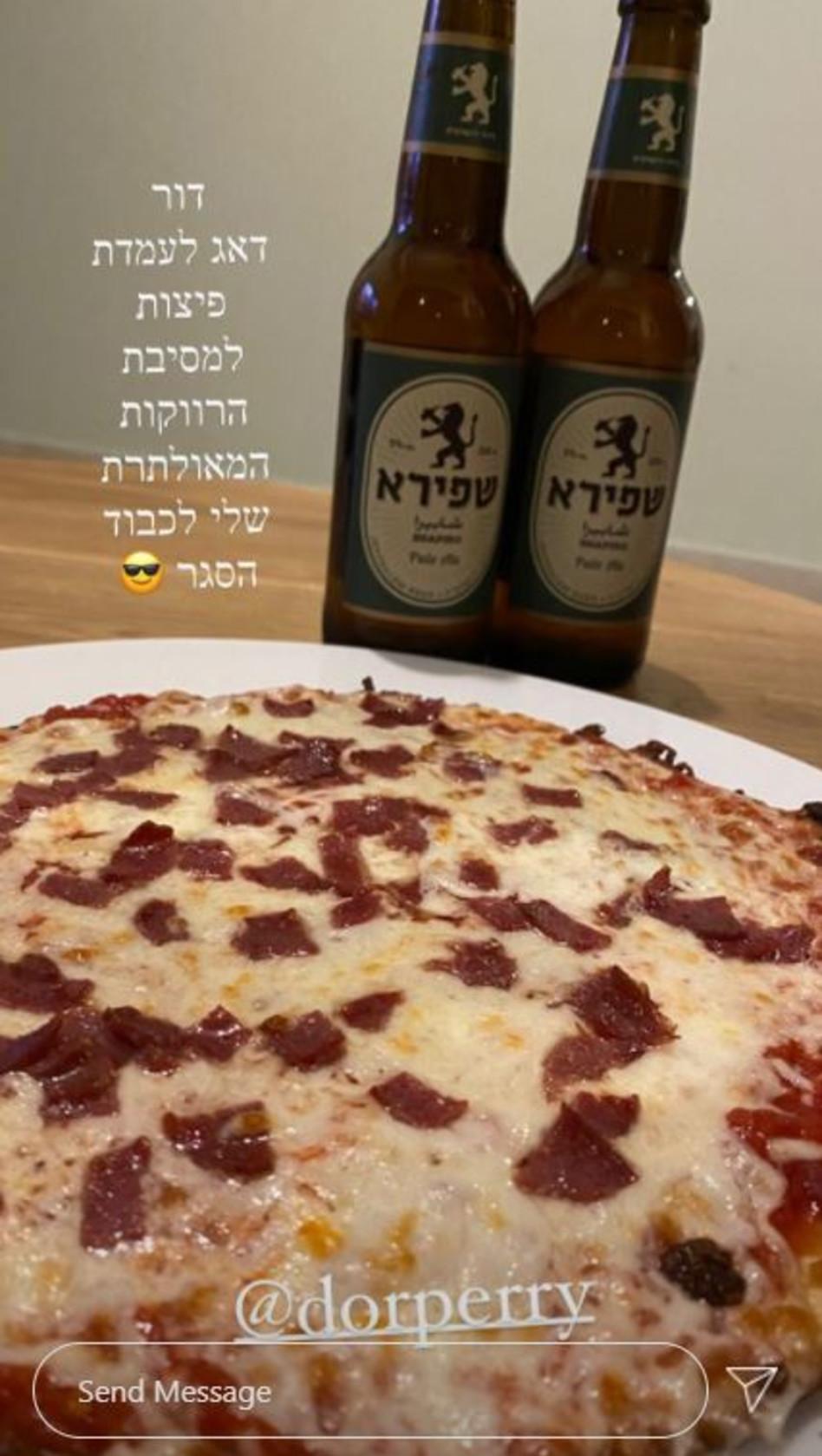 סיימה את הערב עם פיצה ובירה (צילום: צילום מסך אינסטגרם)