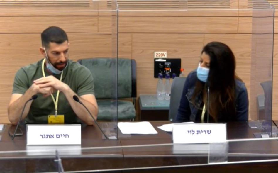 חיים אתגר (צילום: צילום מסך מערוץ הכנסת)