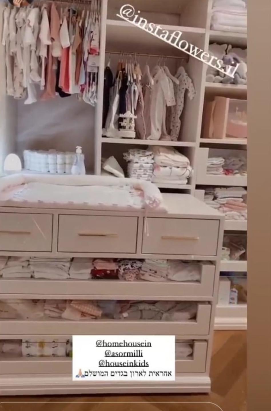 החדר של מיאל גולן (צילום: צילום מסך אינסטגרם)