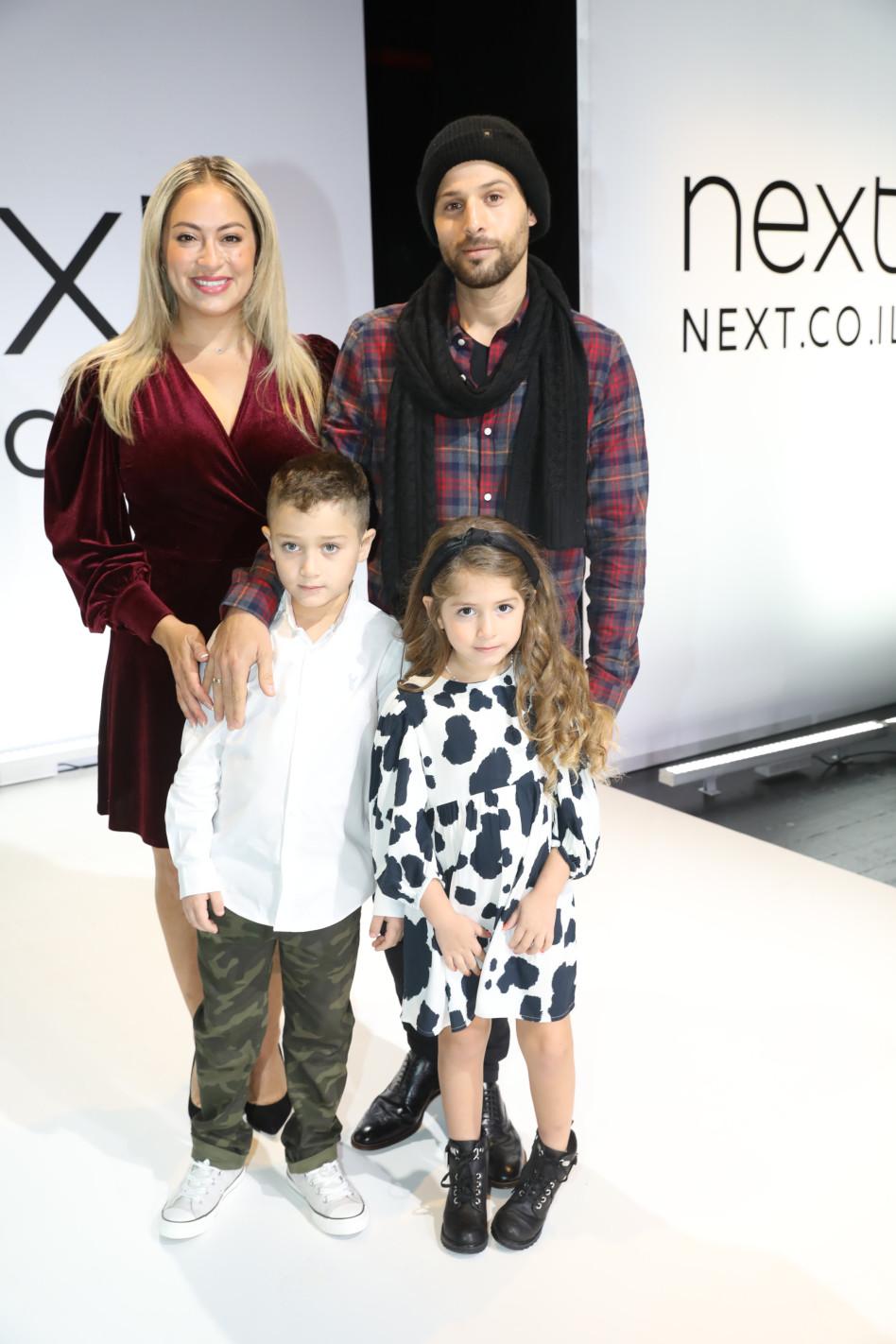 ליהיא גרינר ומשפחתה (צילום: רפי דלויה)