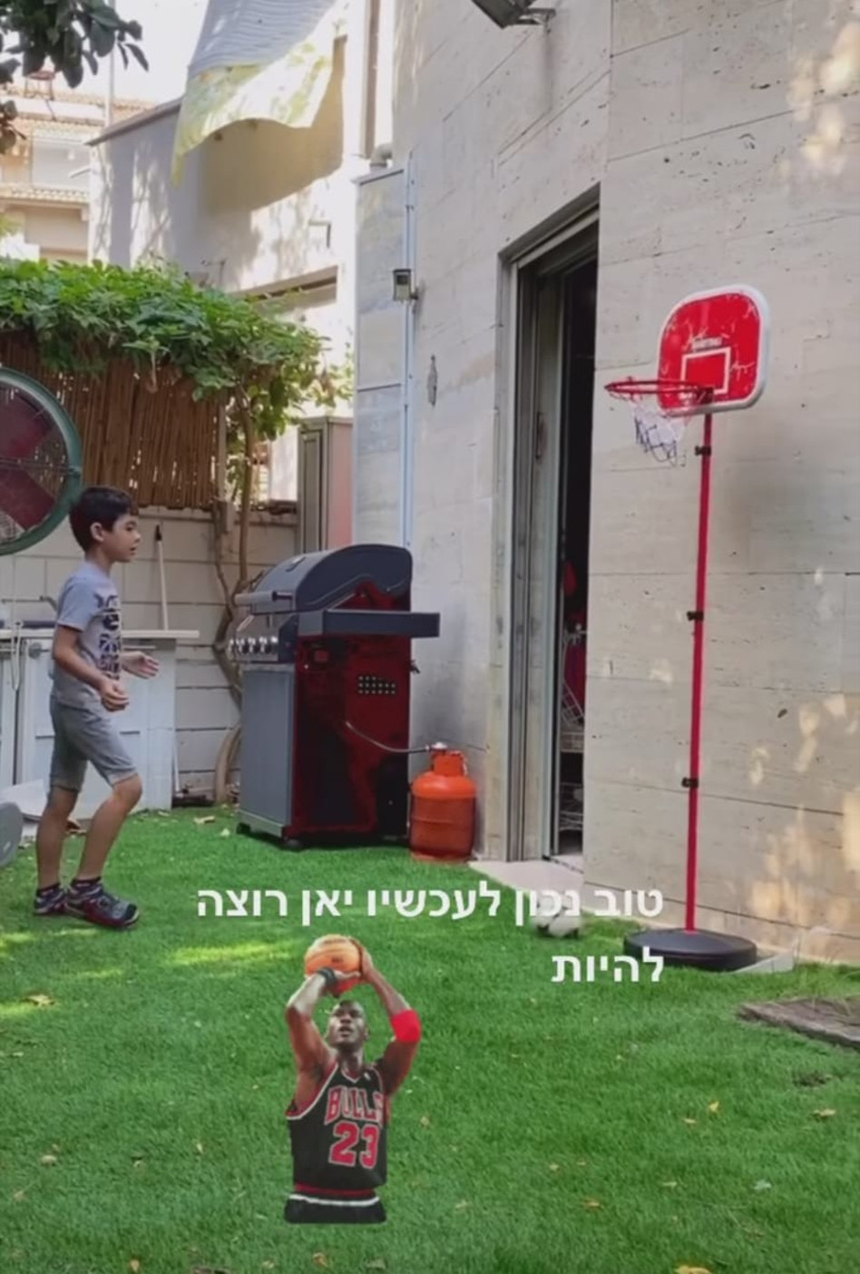 יאן גולן (צילום: צילום מסך אינסטגרם)
