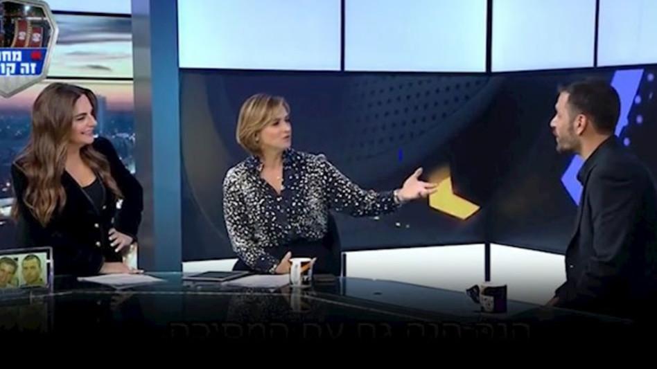 אלירז שדה, דנה וייס, אופירה אסייג  (צילום: צילום מסך: קשת 12)