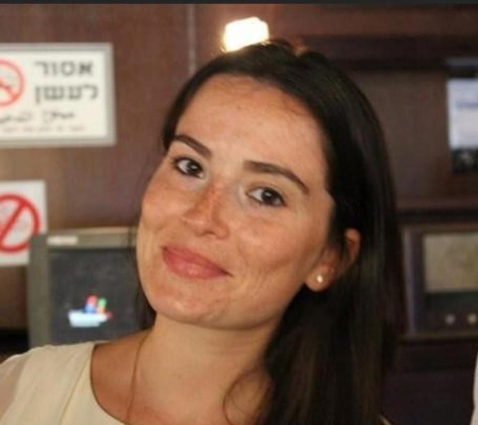 יעל קוך (צילום: יחצ)
