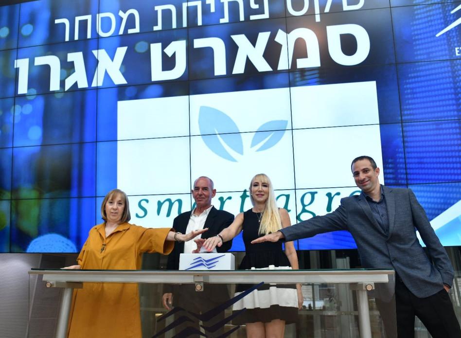 מאיר יהודה, לימור סטולר, עמרי רוטמן וחני שטרית-בך (צילום: ישראל הדרי)