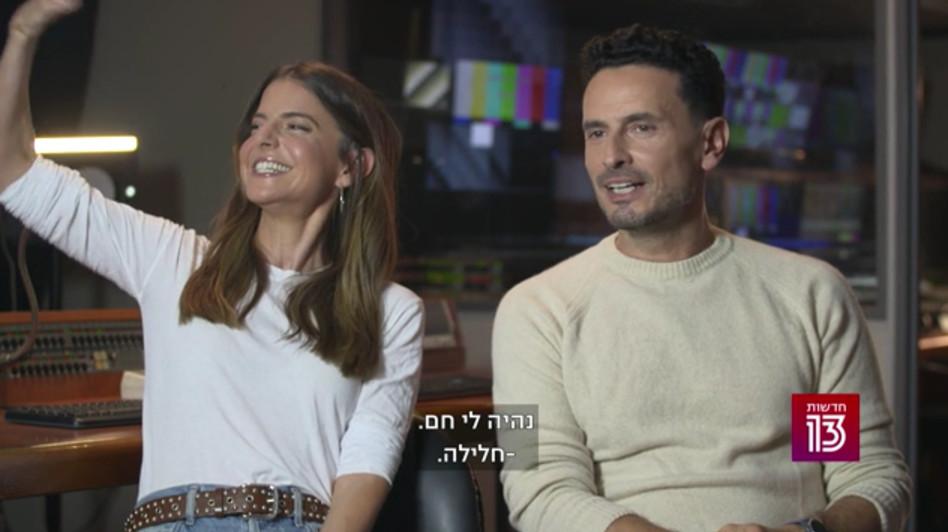 גיא זוארץ ולירון ויצמן (צילום: באדיבות חדשות 13)