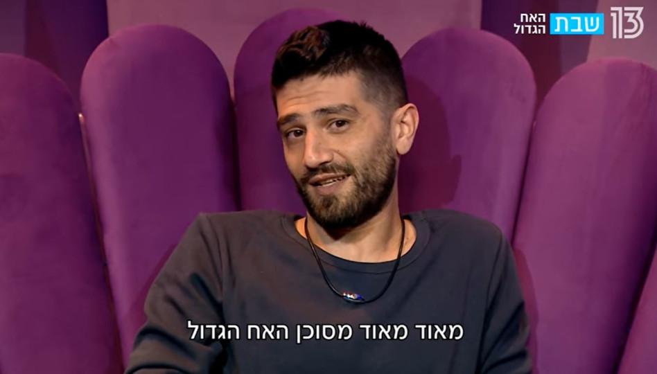יהודה יצחקוב (צילום: צילום מסך רשת 13)