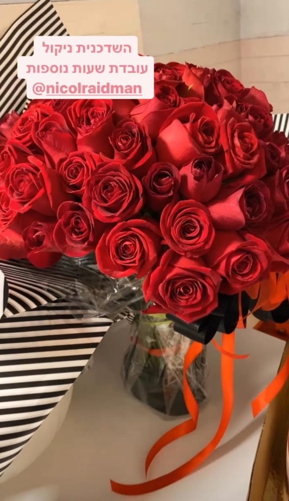 הפרחים שקיבלה אורטל עמר (צילום: צילום מסך אינסטגרם)