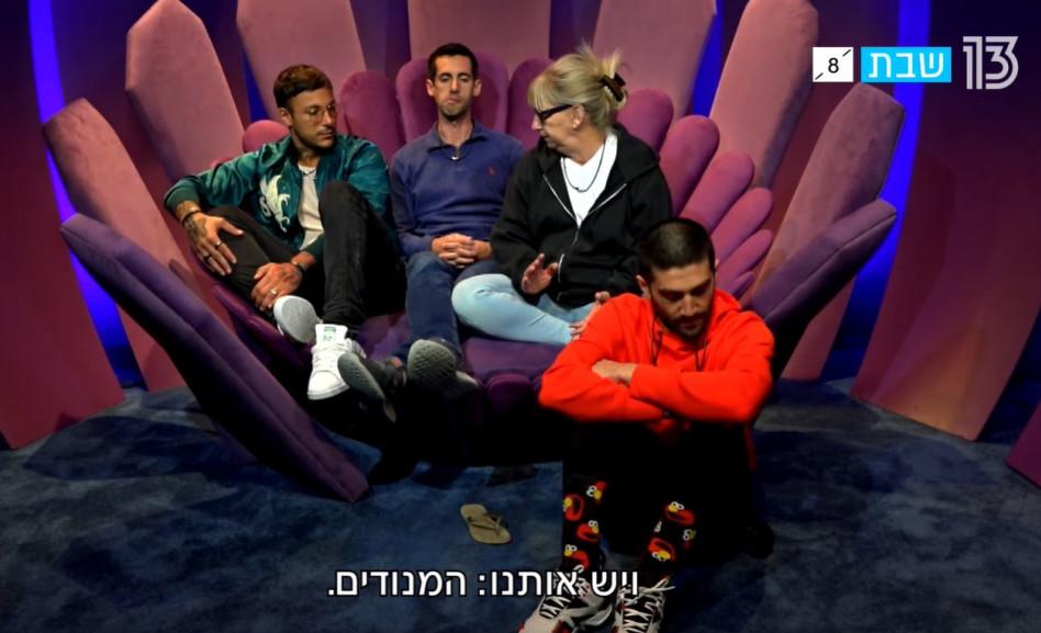 האח הגדול: ג'וזי, אילון, רונית ויהודה (צילום: צילום מסך)