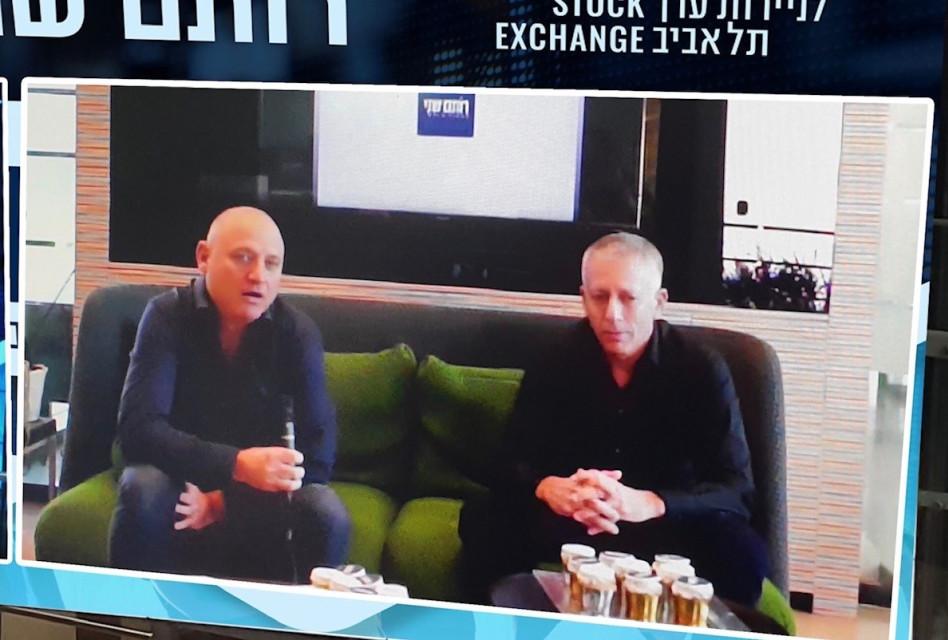 יהודה ידידיה ואבי טוריסקי (צילום: הבורסה לניירות ערך)