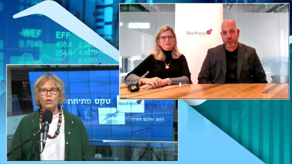 בועז נוי, ד''ר צפרא כהן ודרורית וילנאי (צילום: הבורסה לניירות ערך)