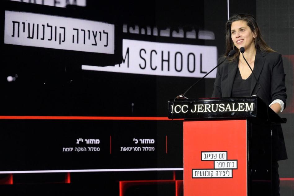 דנה בלנקשטיין-כהן (צילום: יוסי צבקר)