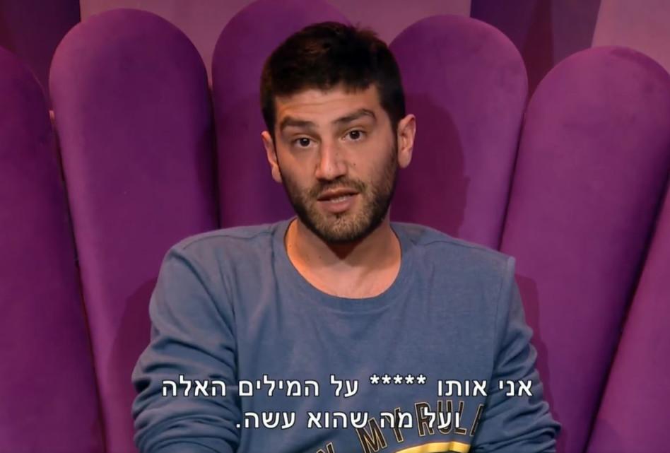 יהודה יצחקוב, האח הגדול (צילום: צילום מסך)