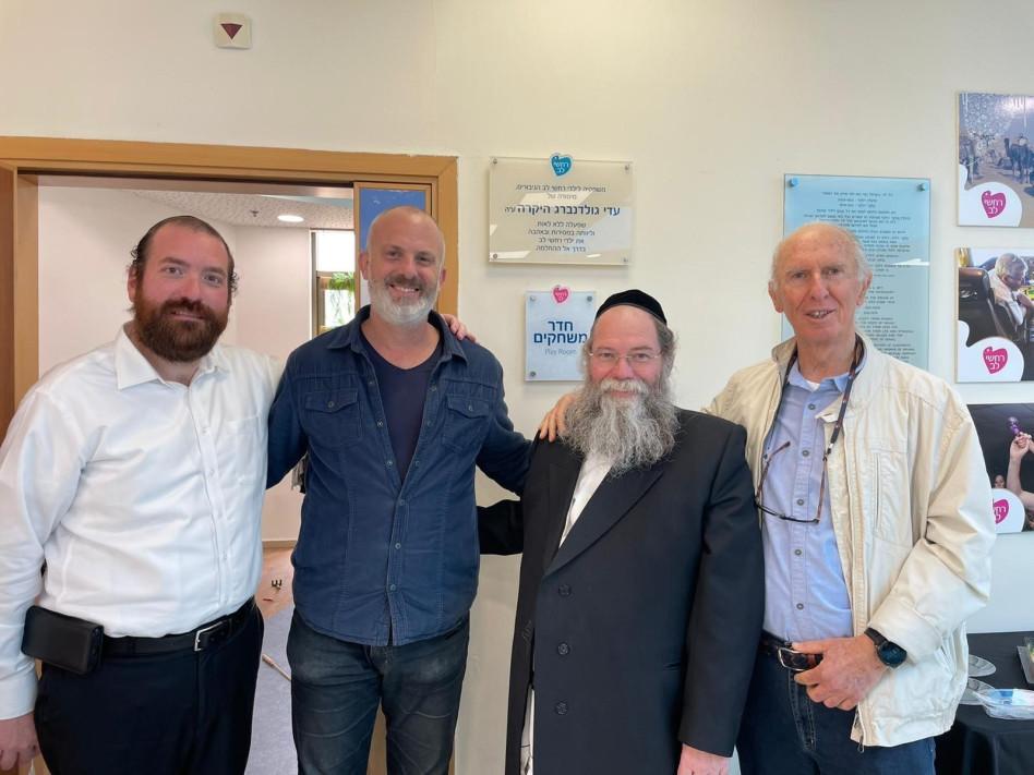 אבנר גולדנברג, ראובן גשייד, אסף גולדנברג ושימי גשייד (צילום: רחשי לב)