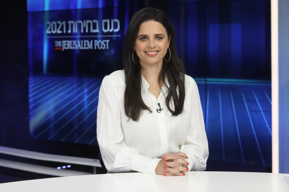 איילת שקד (צילום: מרק ישראל סלם, ג'רוזלם פוסט)