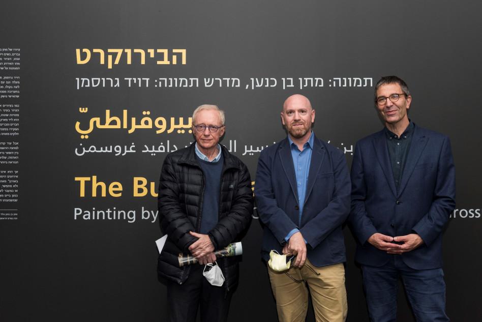 עידו ברונו, מתן בן כנען, דויד גרוסמן (צילום: עופרית רוזנברג, מוזיאון ישראל, ירושלים)