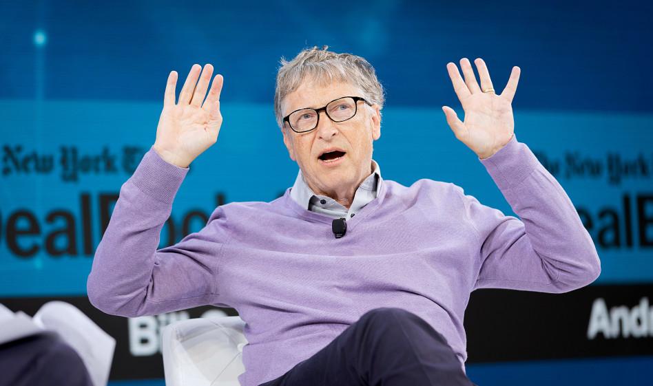 ביל גייטס (צילום: getty images/Michael Cohen )