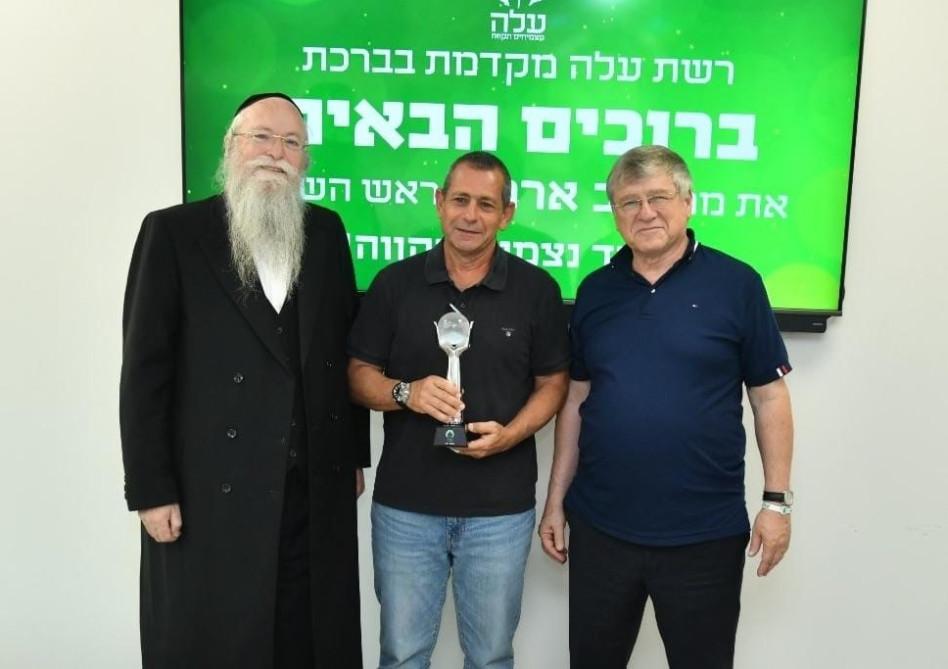 ראובן שיף, נדב ארגמן ויהודה מרמורשטיין (צילום: ברוך צייגר)