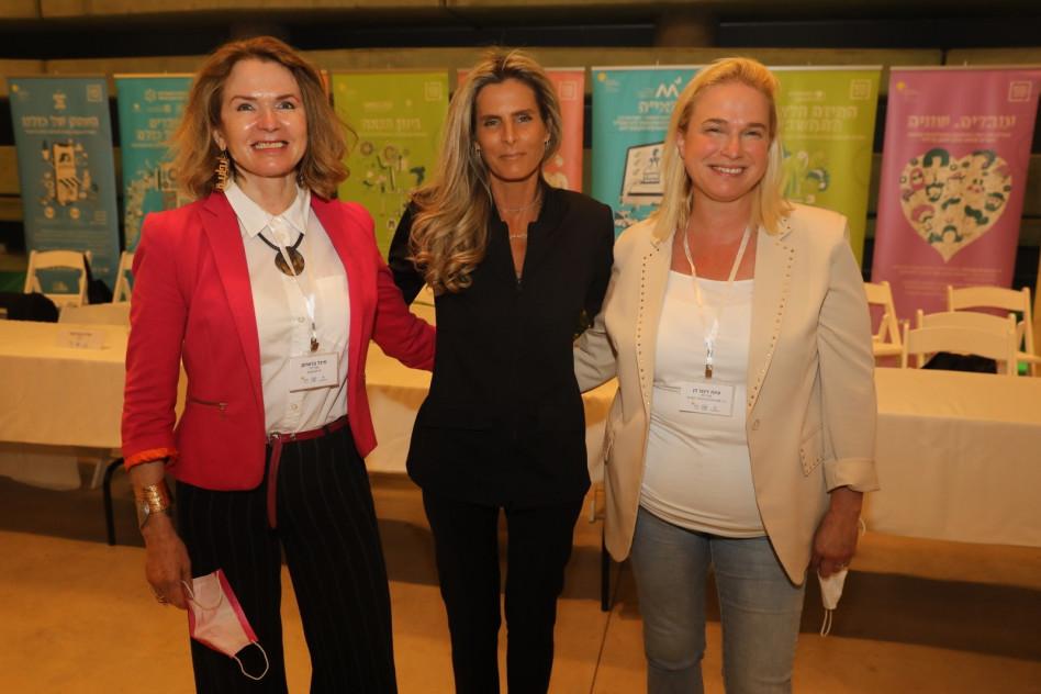 עינת זינגר-דן, עדי סופר-תאני ומיכל ברוורמן-בלומנשטיק (צילום: חן גלילי)