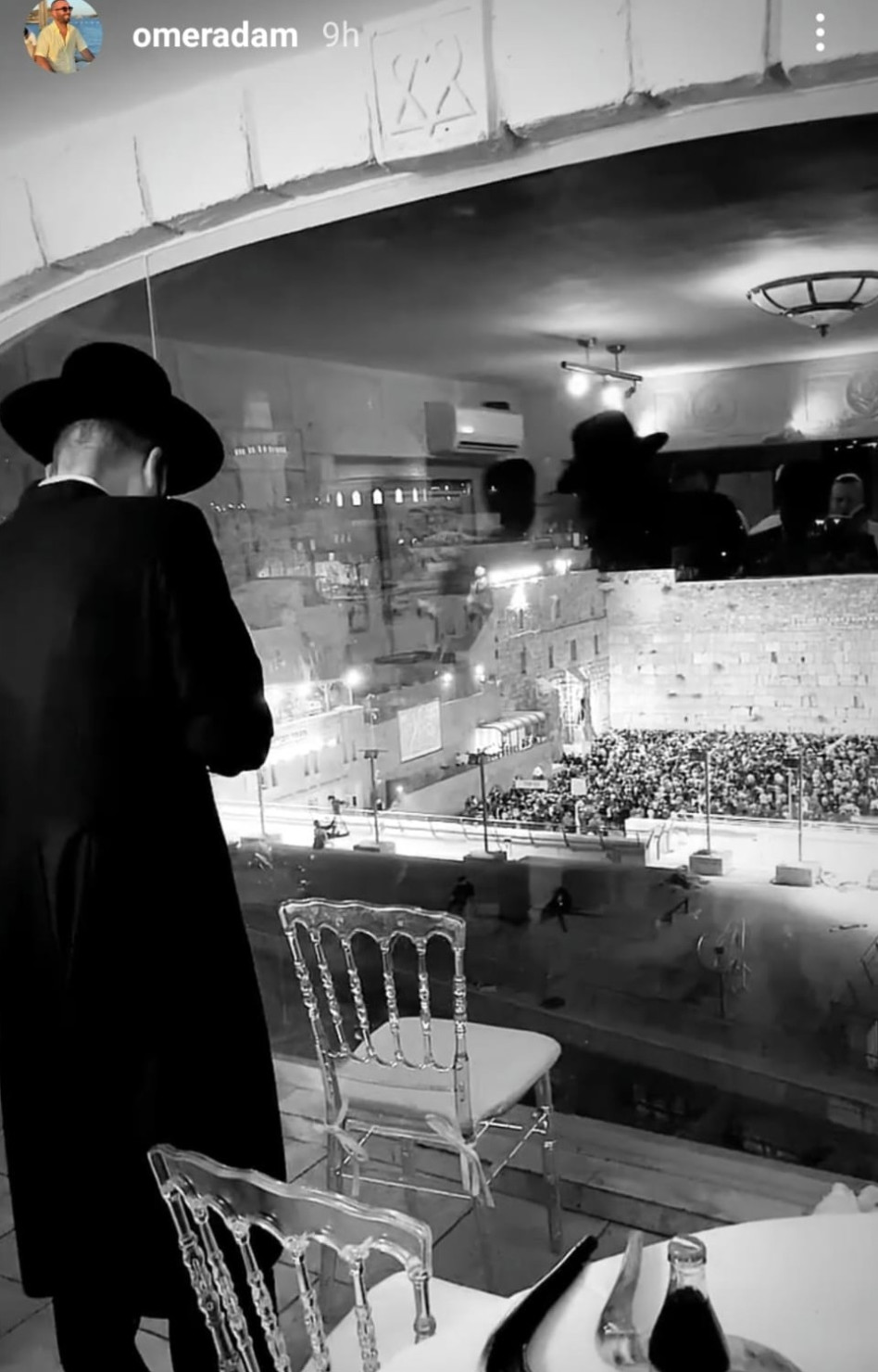 עומר אדם (צילום: באדיבות איציק אוחנה ו'הרבנית של האינסטגרם')