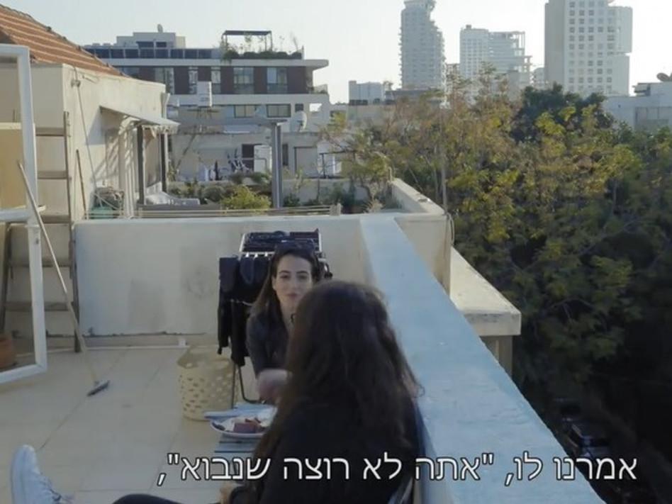 הבית של מנו (צילום: צילום מסך קשת 12)