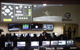 חדר הבקרה של SPACEIL