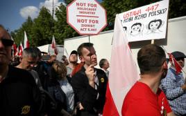 הפגנות הימין הקיצוני בפולין