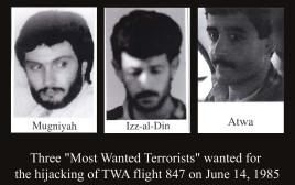 המבוקשים בחטיפת טיסת TWA-847