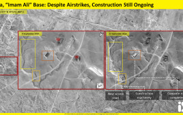 תמונות לוויין של מתחם אימאם עלי
