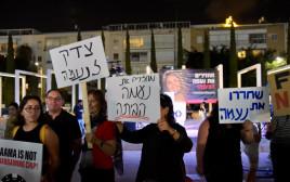ההפגנה למען שחרור נעמה יששכר, כיכר הבימה