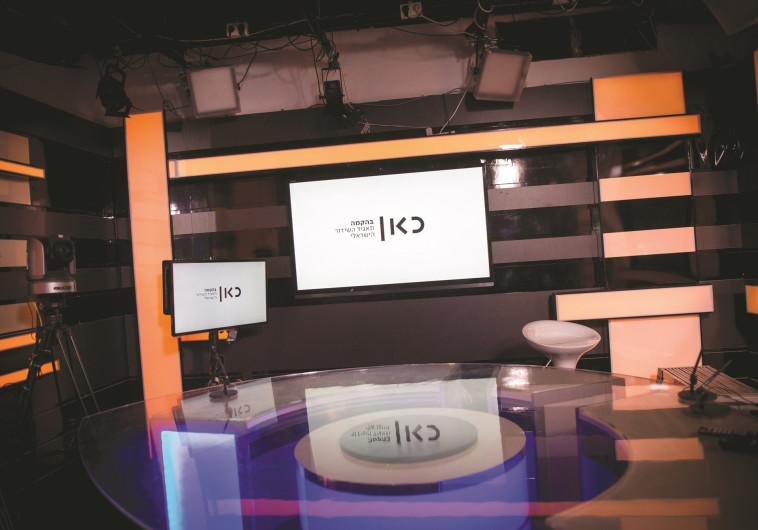קורבן תהליך הארדואניזציה. אולפן תאגיד השידור הציבורי, צילום: מרים אלסטר, פלאש 90