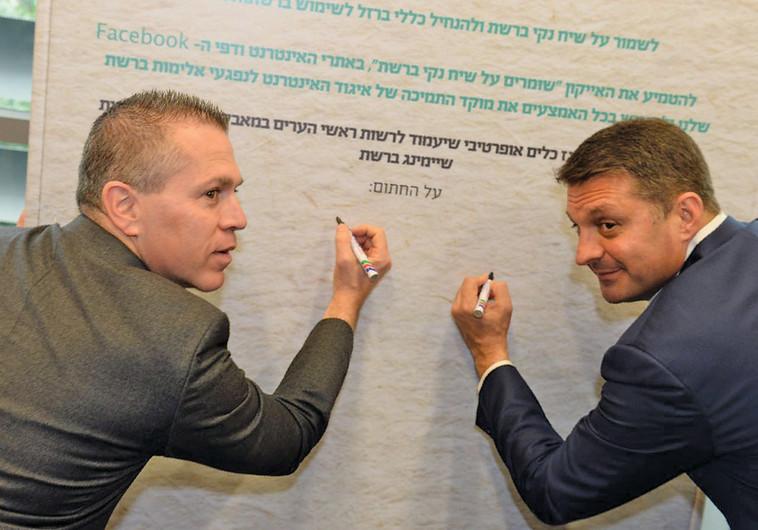 גלעד ארדן וחיים ביבס חותמים על אמנה למאבק בשיימינג. (צילום: מרכז השלטוו המקומי)
