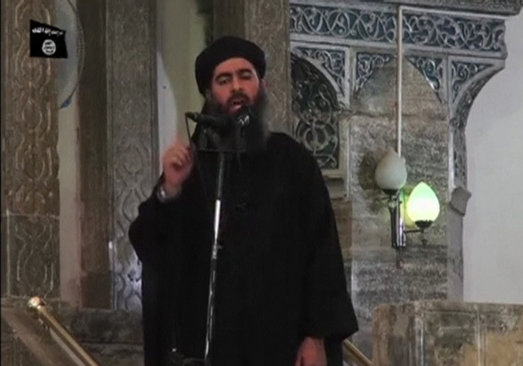 אבו בכר אל בגדאדי, צילום: רויטרס