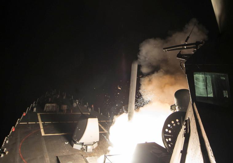 רק תירוץ? התקיפה האמריקאית בסוריה, צילום: רויטרס
