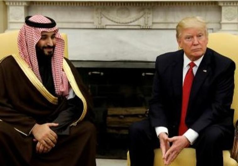 דונלד טראמפ בפגישה עם מוחמד בן סלמן. צילום: רויטרס
