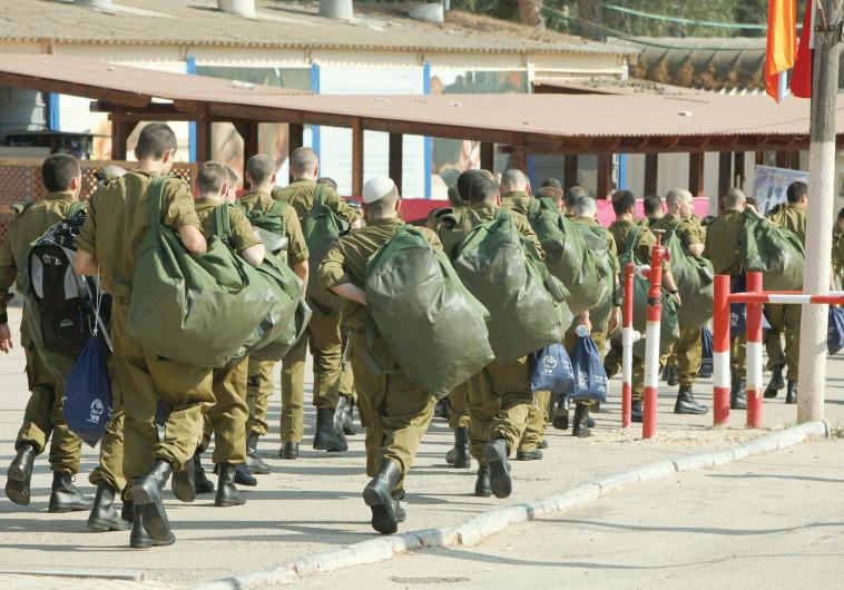 """גיוס חיילים בבקו""""ם"""
