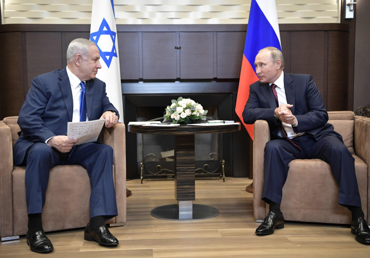 ראש הממשלה בנימין נתניהו עם נשיא רוסיה ולדימיר פוטין