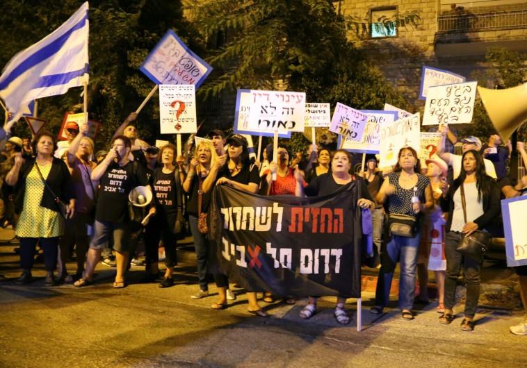 הפגנה נגד המסתננים בירושלים. צילום: מתי עמר./TPS