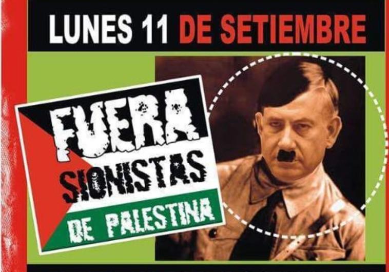 כרזות אנטישמיות נגד נתניהו בארגנטינה