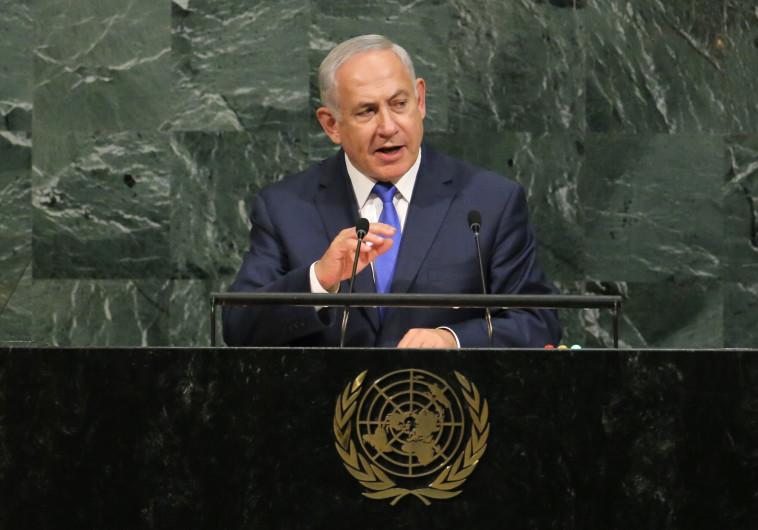 """מוביל את ההתנגדות להסכם. נתניהו על בימת האו""""ם, צילום: רויטרס"""