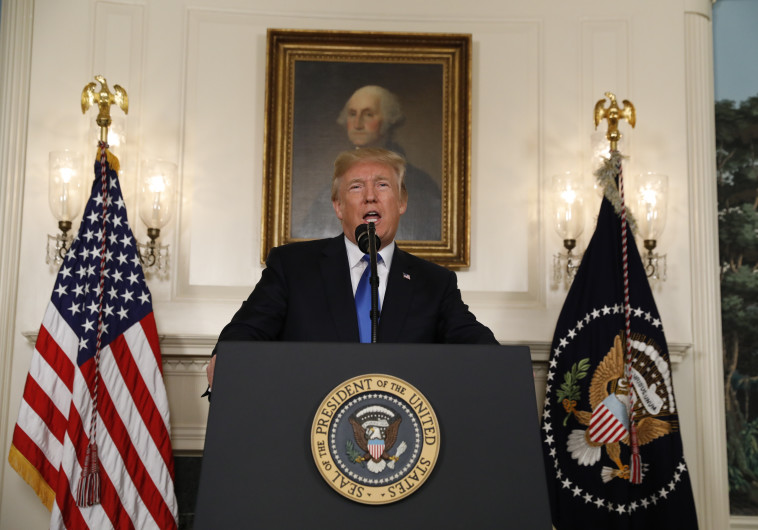 טראמפ מודיע שלא יאשרר את הסכם הגרעין