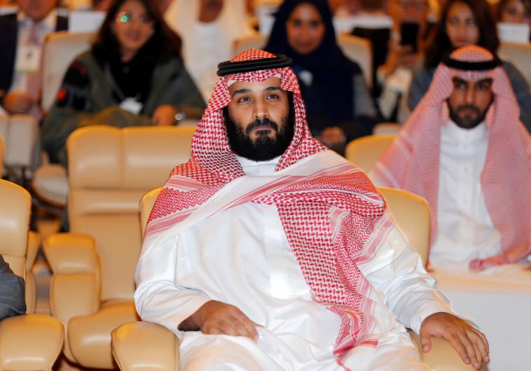 אופק חדש? רק אחרי השלום. יורש העצר הסעודי מוחמד בן סלמן, צילום: רויטרס