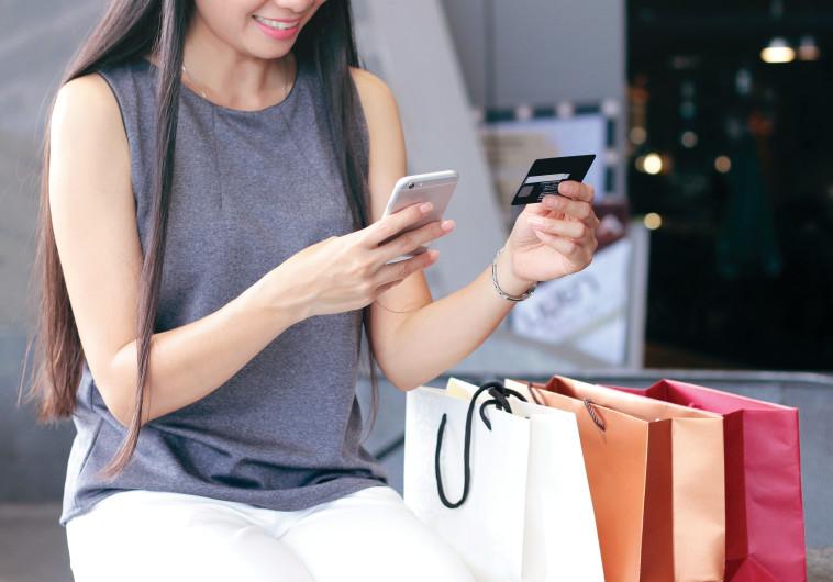 קניות, אילוסטרציה